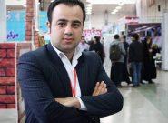 مدیر اجرایی همایش ملی شهریاران آذربایجان:الگوپروری برای جوانان را میتوان با برگزاری چنین همایشهایی رقم خورد.