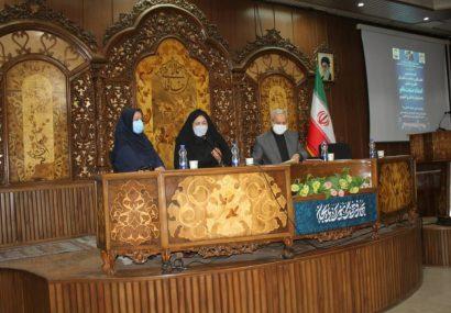 برگزاری نشست متخصصان امدادصنعت نانو با جمعی از مسئولان کشوری و استانی