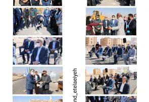 با حضور رئیس مجمع نمایندگان آذربایجانشرقی و مسئولین شهرستان اسکو و شهر جدید سهندعملیات اجرایی دو پروژه عمرانی و رفاهی شهر جدید سهند آغاز شد