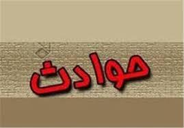 حوادث استان